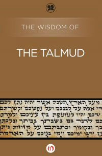 img-the-wisdom-of-the-talmud-cover-large_211432950238-w200